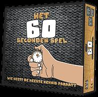 Het 60 Seconden Spel (Grijze doos)