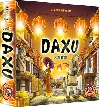 Daxu-1