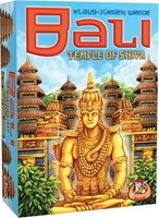 Bali - Temple of Shiva