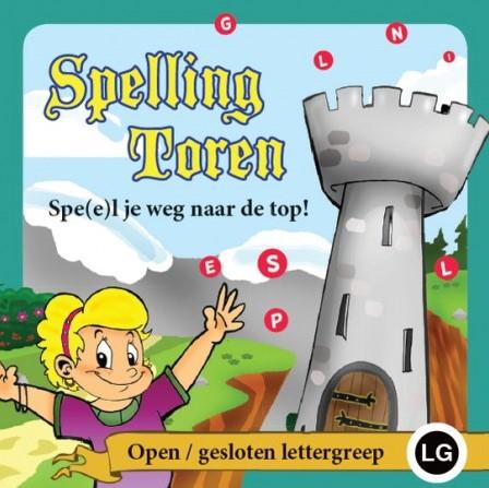 Spelling Toren Extra A - Lettergrepen