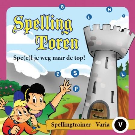 Spelling Toren Extra B - Varia