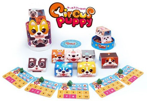 Circus Puppy-2