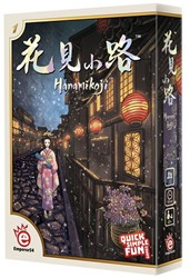 Hanamikoji (Engelse versie)