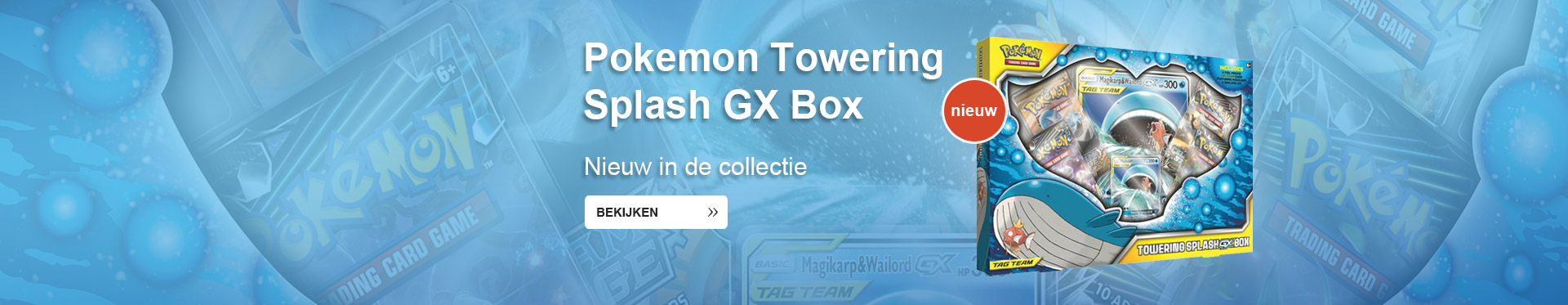 Pokemon - Tower Splash GX Box
