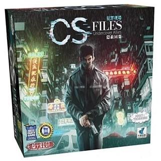 Deception / CS Files - Undercover Allies Expansion