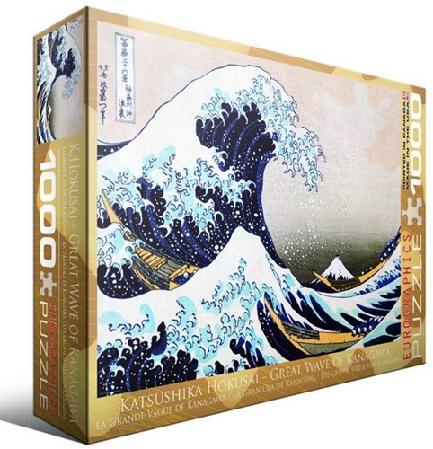Great Wave of Kanagawa Puzzel (1000 stukjes)