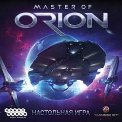 Master of Orion - Bordspel
