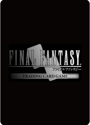 Final Fantasy - Opus Boosterbox-2