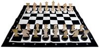 Groot Schaakspel (90 x 90cm) (Open geweest)